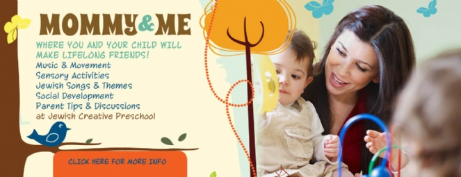 mommy & me web banner with more info.jpg